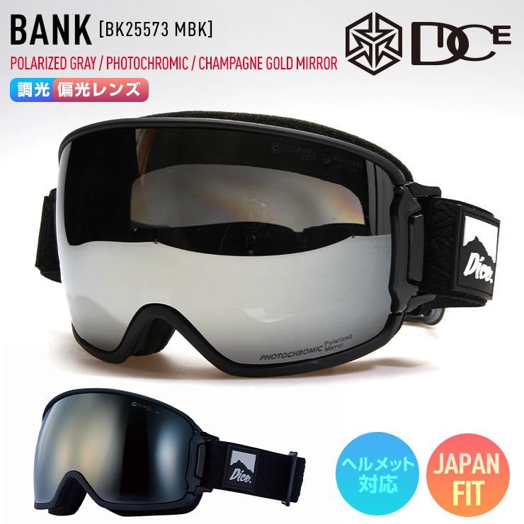 19-20 2020 DICE ダイス BANK バンク BK94265NAV レンズ:PHOTOCHROMIC/ICE/MIRROR/ULTRA LIGHT 紫の スキー・スノーボード ゴーグル