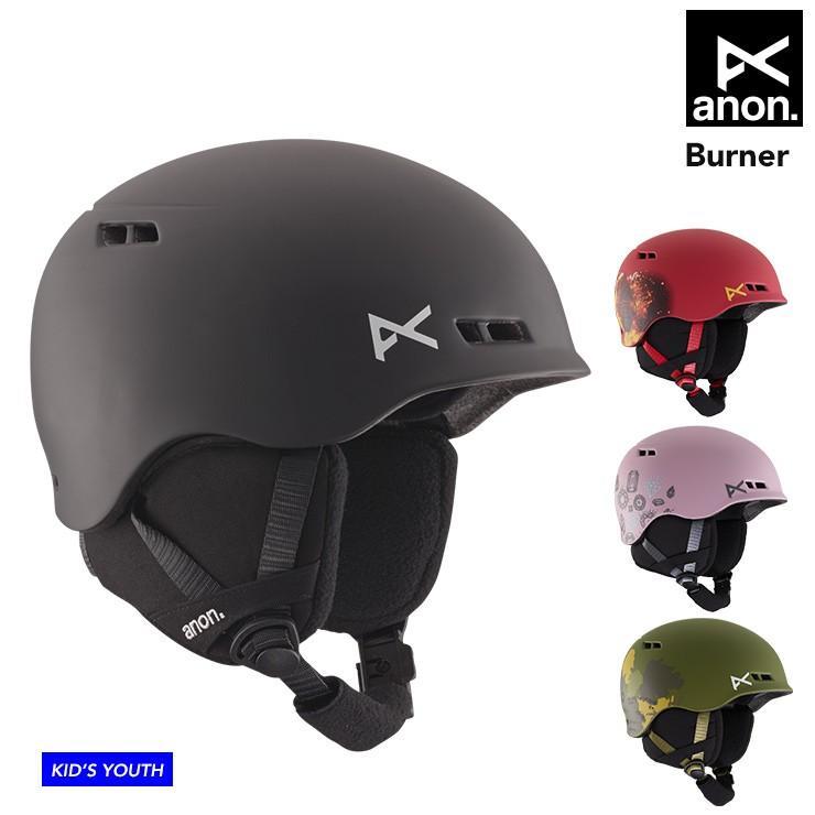【キッズパスポートプレゼント対象!】19-20 ANON アノン キッズ ヘルメット Burner スノーボード スキー キッズ 軽量