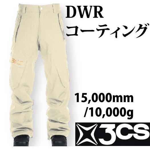 処分特価 日本正規品 3CS SORSA CARGO PANT Stone ウェア パンツ