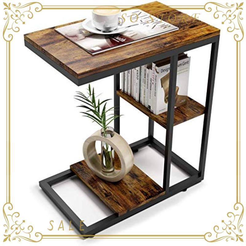 ZXD サイドテーブル コの字型デザイン ベッド 信託 コーヒー 2020秋冬新作 ソファサイドテーブ リビングサイドテーブル テーブル