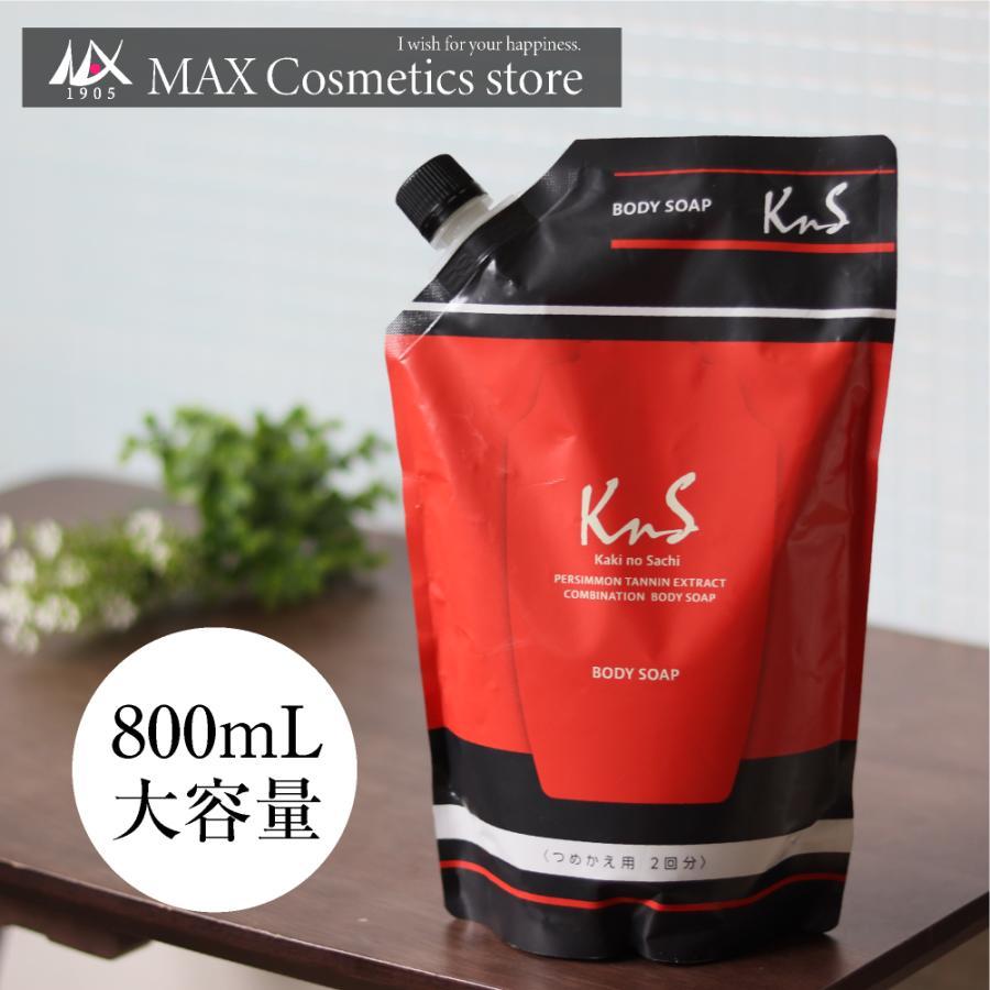 柿のさち KnS 薬用柿渋ボディソープ 詰替パウチ|soapmax
