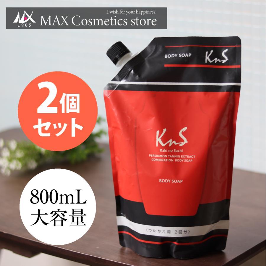 柿のさち KnS 薬用柿渋ボディソープ 詰替パウチ 2個セット soapmax