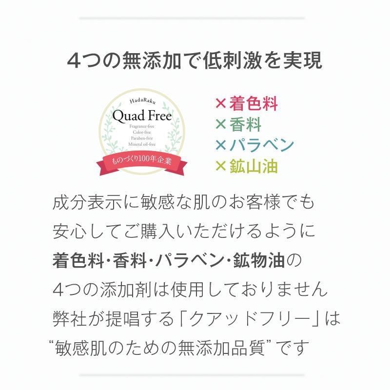 美容液 プラセンタ 原液 敏感肌 保湿 潤い 浸透 北海道 十勝 産地直送 プラセンタエキス 日本製 国内生産 送料無料   肌楽 プラセンタエキス原液 30mL soapmax 11