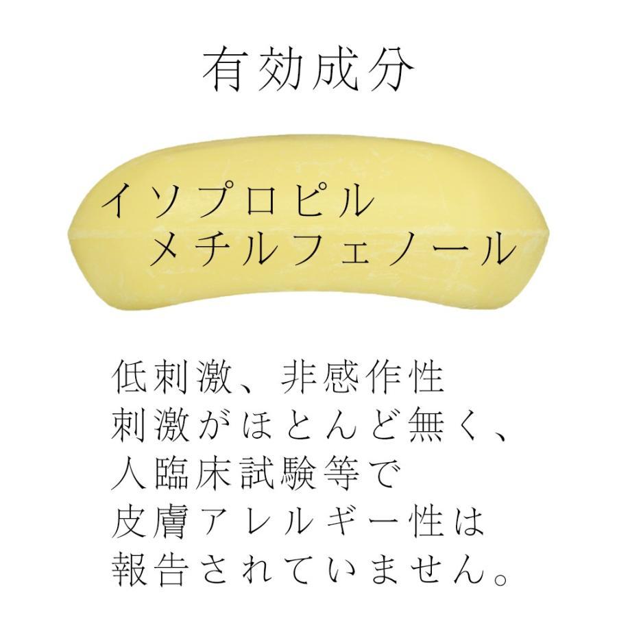 せっけん 体臭 ニキビ予防 薬用 石鹸 消臭タイプのエチケット 石けん 固形 バスソープ 135g 3個入り ニオイ 臭い 対策 お風呂 医薬部外品|soapmax|07