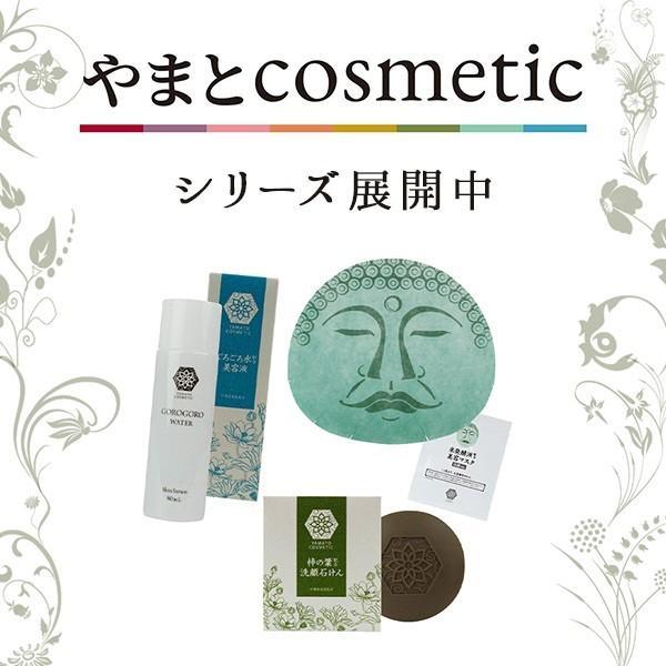 洗顔 石鹸 固形 天然 保湿 美容 柿の葉 配合 やまとコスメティック 柿の葉洗顔石けん 60g|soapmax|09