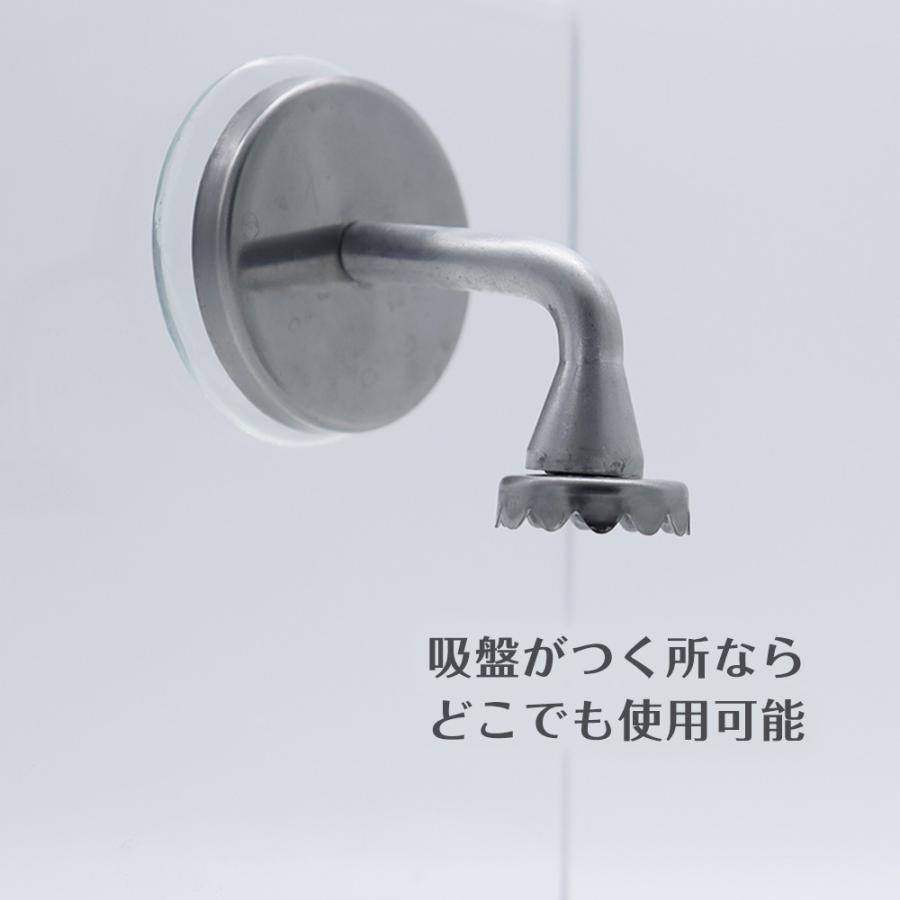 石鹸置き マグネット 溶けない 水切り 吸盤 壁掛け 吊るす 壁付け ソープ ディッシュ ホルダー | ダルトン マグネティック ソープホルダー|soapmax|07