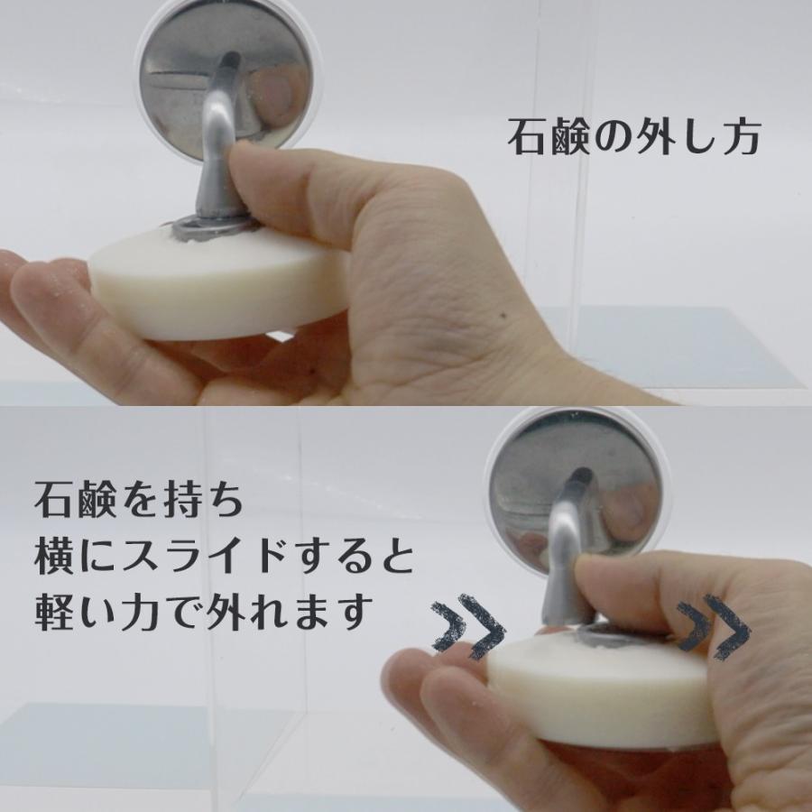 石鹸置き マグネット 溶けない 水切り 吸盤 壁掛け 吊るす 壁付け ソープ ディッシュ ホルダー | ダルトン マグネティック ソープホルダー|soapmax|08