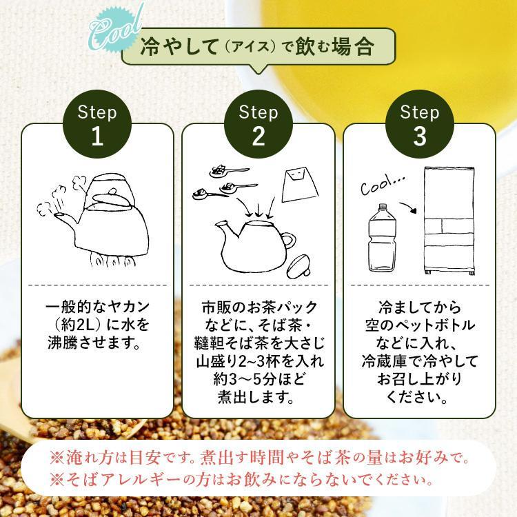 『韃靼そば茶』業務用 たっぷり1kg 健康茶 人気 ダッタン 健康 効能 血圧 だったん 蕎麦茶 飲みやすい おすすめ 茶 美味しい訳あり 簡易包装|sobaken-store|13