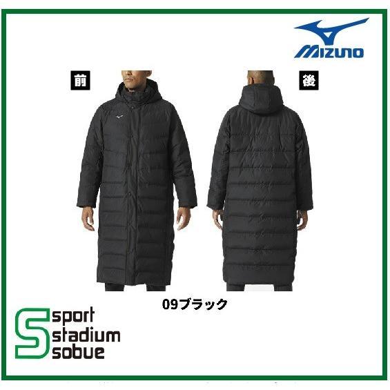 mizuno(ミズノ) ダウンコート ベンチコート 32ME865009 ロングダウンジャケット