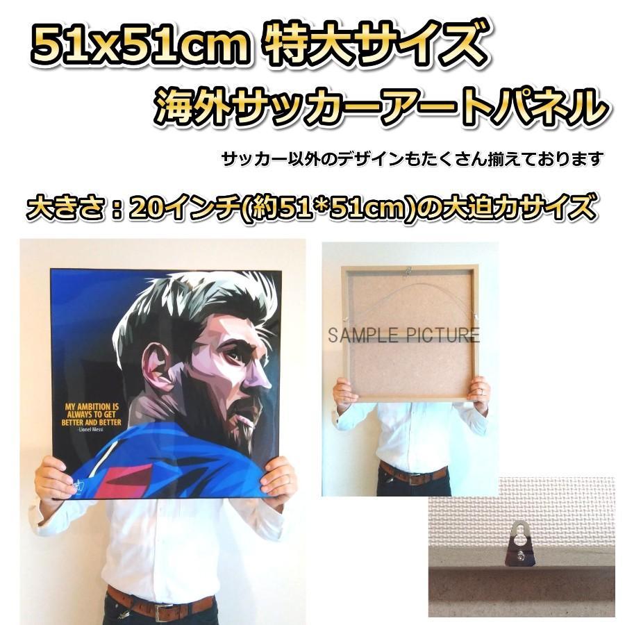 本田圭佑 日本代表 52x52cm特大サイズ! サッカーグラフィックアートパネル 木製 壁掛け ポスター|soccerart2|02