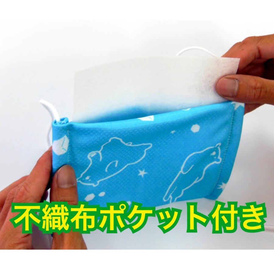 夏マスク ひんやりクールマスク 水で濡らして使う冷感布マスク 2サイズ(大人用&子ども用) 夏用 熱中症対策 アウトドア用 飛沫予防 ウイルス対策|soccerart2|16