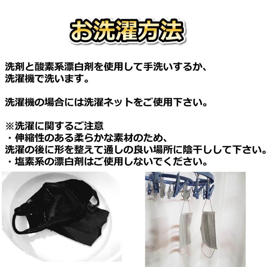 夏マスク ひんやりクールマスク 水で濡らして使う冷感布マスク 2サイズ(大人用&子ども用) 夏用 熱中症対策 アウトドア用 飛沫予防 ウイルス対策|soccerart2|08