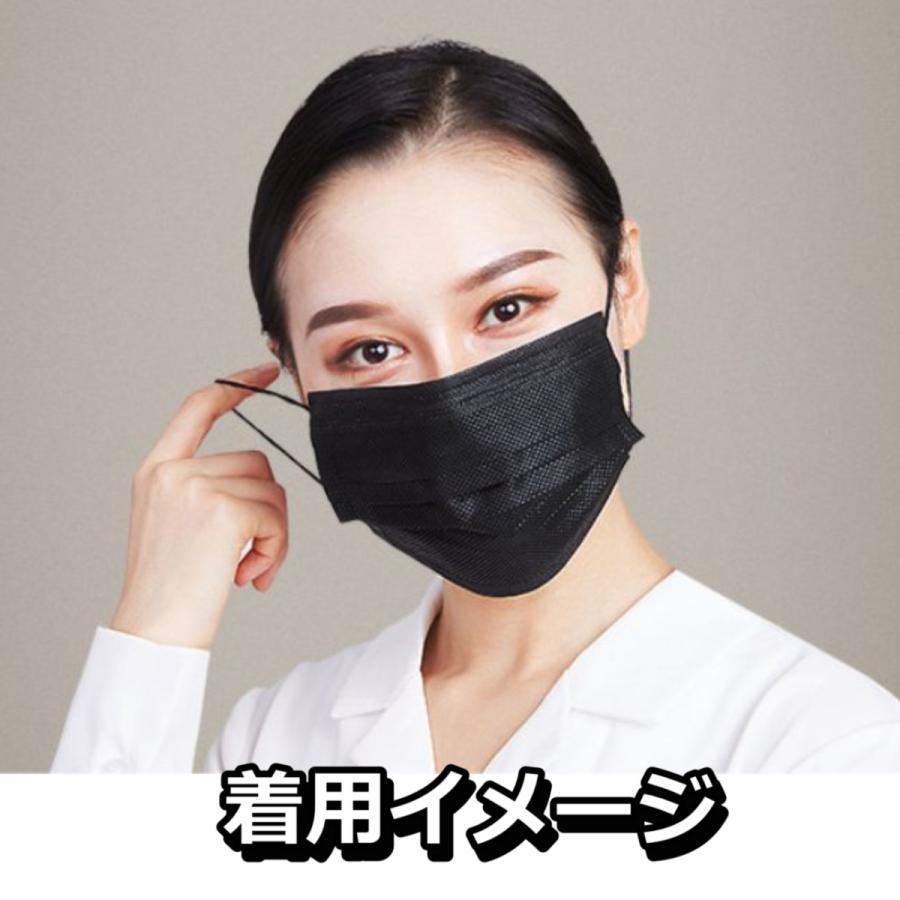 マスク 不織布 使い捨て 50枚入 (10枚パックx5セット) 全4色あり ブラック ピンク ブルー 大人用男女兼用 3層フィルター 飛沫予防 ウイルス対策 黒 青|soccerart2|05
