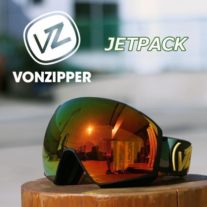 1着でも送料無料 VONZIPPER ボンジッパー ゴーグル JETPACK ジェットパック 45%OFF キズ有特価品, マツヤマチョウ d3275eb2