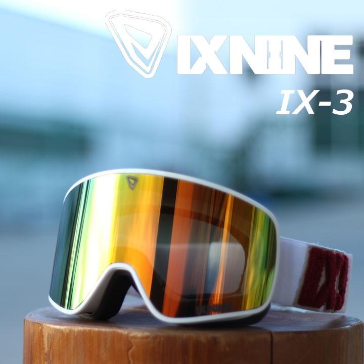 IX9 IX NINE ゴーグル IX-3 30%OFF グレー 赤 サンプル展示品
