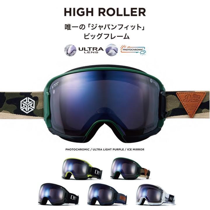 19-20 DICE ダイス HIGH ROLLER ハイローラー PHOTOCHROMIC フォトクロミック 調光レンズ搭載モデル GOGGLE スノーボード ゴーグル 正規品 即出荷