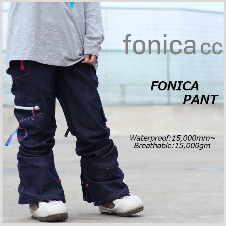 FONICA CC フォニカ FONICA PANTS フォニカパンツ DENIM 40%OFF 送料無料