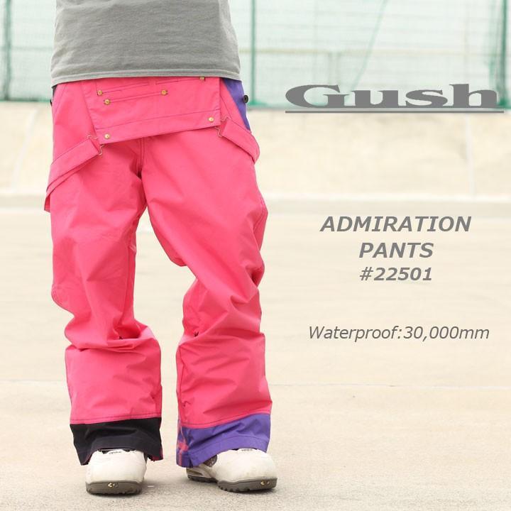 GUSH ガッシュ ADMIRATION PANTS アドミレーションパンツ ♯22501 30%OFF