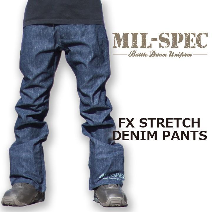 MIL-SPEC ミルスペック FX STRETCH DENIM PANTS エフエックスストレッチデニムパンツ INDIGO 16-17 送料無料 40%OFF
