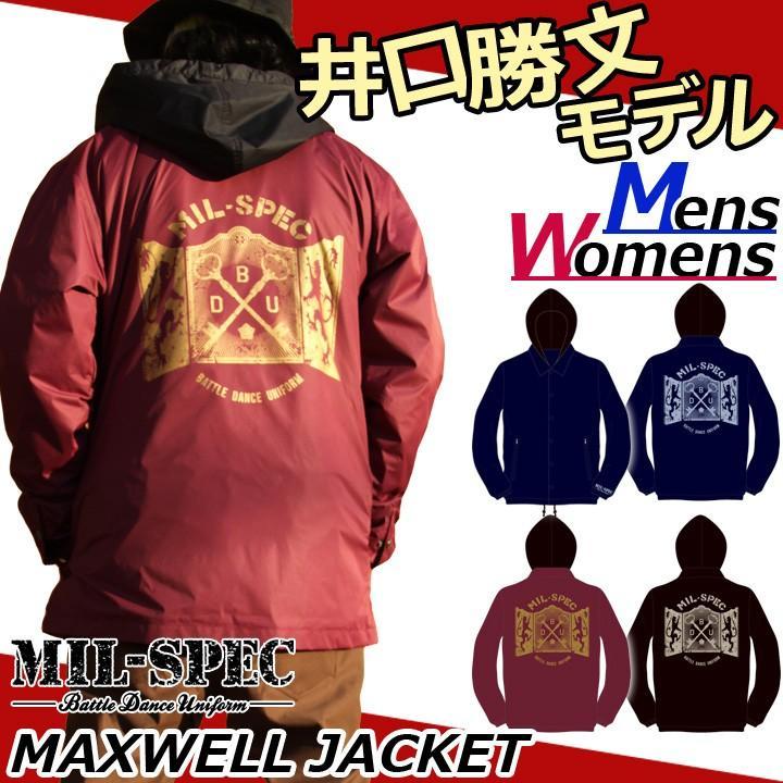 MIL-SPEC ミルスペック MAXWELL JACKET マクスウェルジャケット 17-18 送料無料 40%OFF