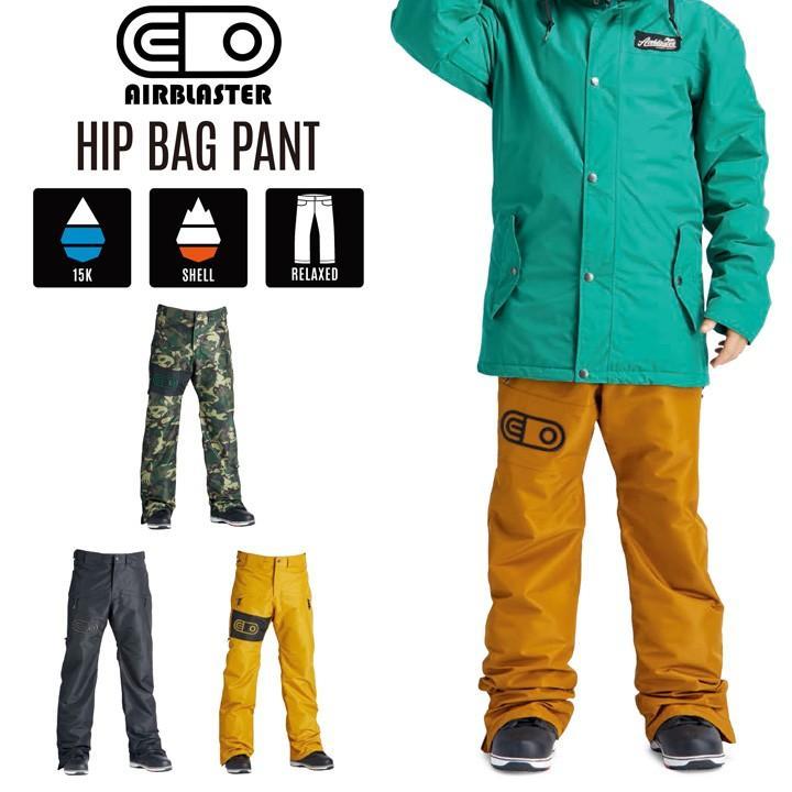 19-20 AIRBLASTER エアーブラスター HIP BAG PANT ヒップバックパンツ スノーボードウエアー 正規品 予約商品 早期割引中