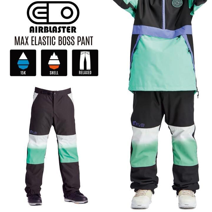 19-20 AIRBLASTER エアーブラスター MAX ELASTIC BOSS PANT マックス エラスティック ボスパンツ スノーボードウエアー 正規品 予約商品 早期割引中