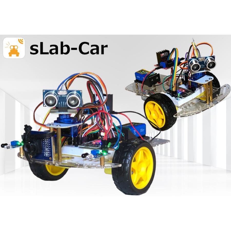 sLab-Car(エスラボ・カー)スマートロボットカー【Scratch・Arduino対応】スターターキット《IoT電子工作・プログラミング教育教材》 (標準)|socinno