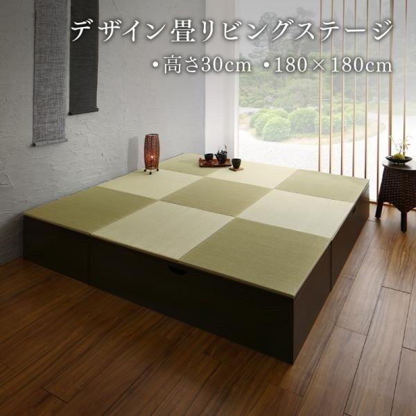 小上がり 収納 畳 〔幅180×奥行180×高さ30cm/ロータイプ〕 モダンな市松デザイン 収納付き システム畳 日本製
