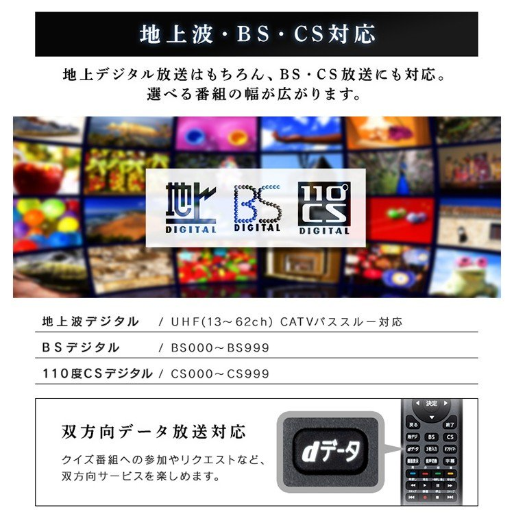 テレビ 32型 液晶テレビ 新品 ハイビジョン液晶テレビ 32インチ ブラック 32WB10P アイリスオーヤマ|sofort|14