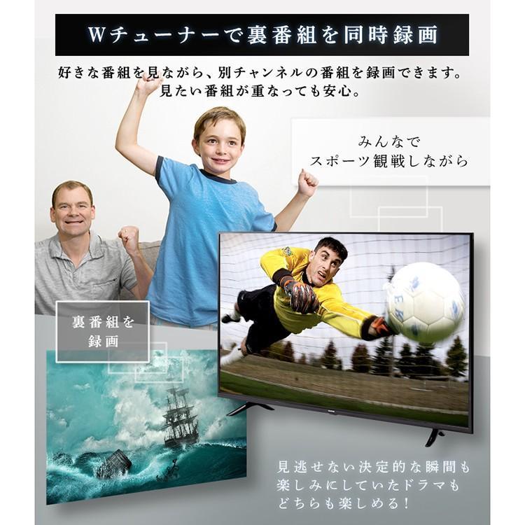 テレビ 40型 液晶テレビ 新品 フルハイビジョン液晶テレビ 40インチ ブラック 40FB10P アイリスオーヤマ|sofort|11
