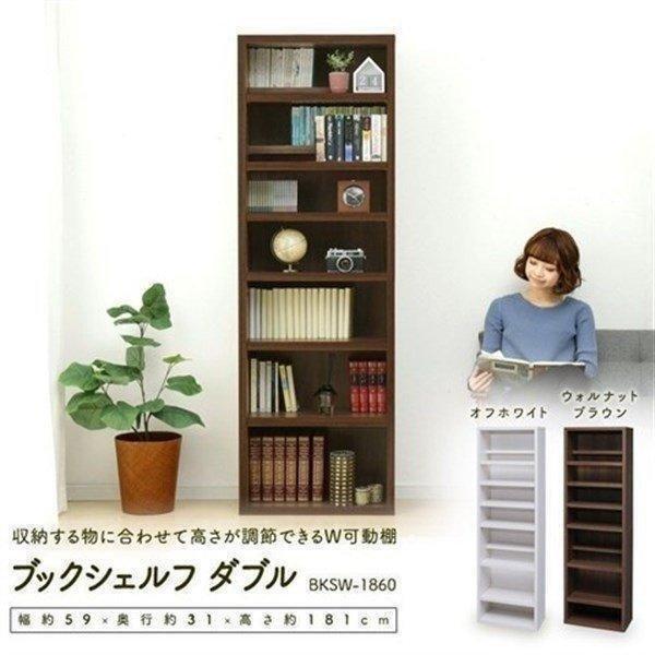 本棚 収納棚 書棚 ディスプレイラック ブックシェルフ コミックラック BKSW-1860 全2色 アイリスオーヤマ|sofort