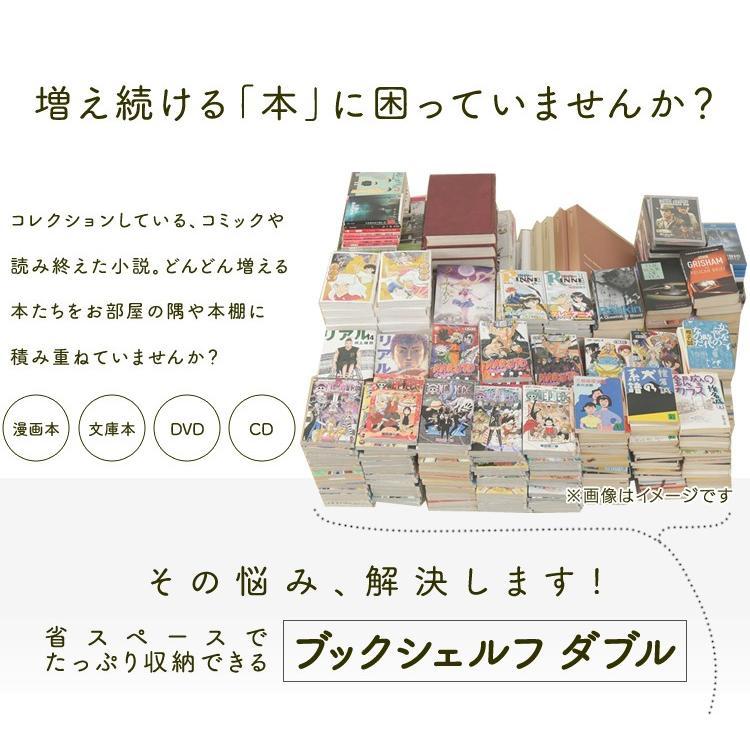 本棚 収納棚 書棚 ディスプレイラック ブックシェルフ コミックラック BKSW-1860 全2色 アイリスオーヤマ|sofort|02