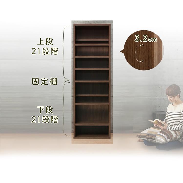 本棚 収納棚 書棚 ディスプレイラック ブックシェルフ コミックラック BKSW-1860 全2色 アイリスオーヤマ|sofort|06