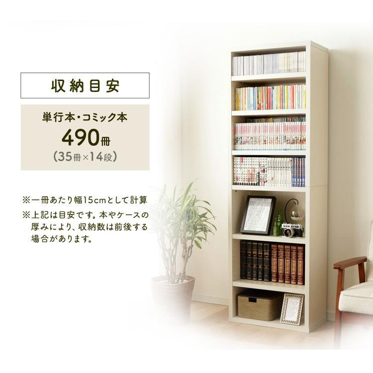 本棚 収納棚 書棚 ディスプレイラック ブックシェルフ コミックラック BKSW-1860 全2色 アイリスオーヤマ|sofort|08