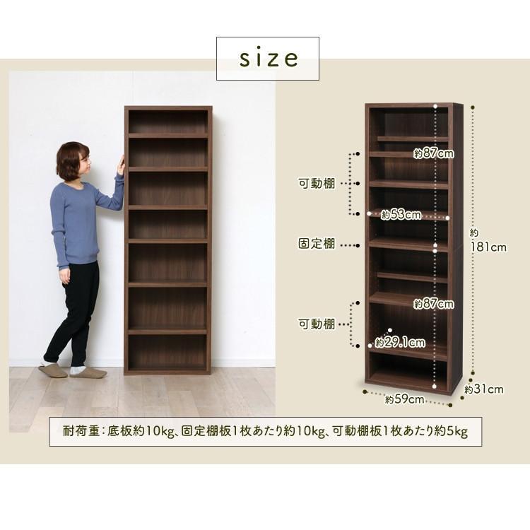 本棚 収納棚 書棚 ディスプレイラック ブックシェルフ コミックラック BKSW-1860 全2色 アイリスオーヤマ|sofort|10