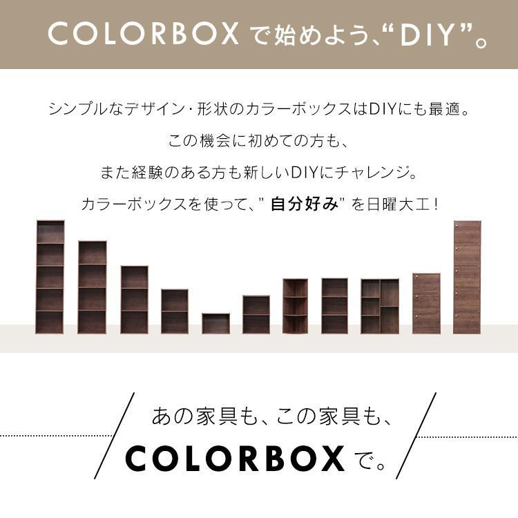 カラーボックス 3段 収納 2個セット ラック 収納ラック 本棚 棚 収納ボックス テレビ台 テレビラック CX-3 アイリスオーヤマ|sofort|08