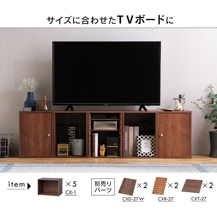 カラーボックス 3段 収納 2個セット ラック 収納ラック 本棚 棚 収納ボックス テレビ台 テレビラック CX-3 アイリスオーヤマ|sofort|09