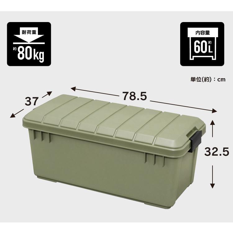 収納ボックス フタ付き 収納ケース 屋外 トランクカーゴ トランク収納 ODB-800 アイリスオーヤマ|sofort|20