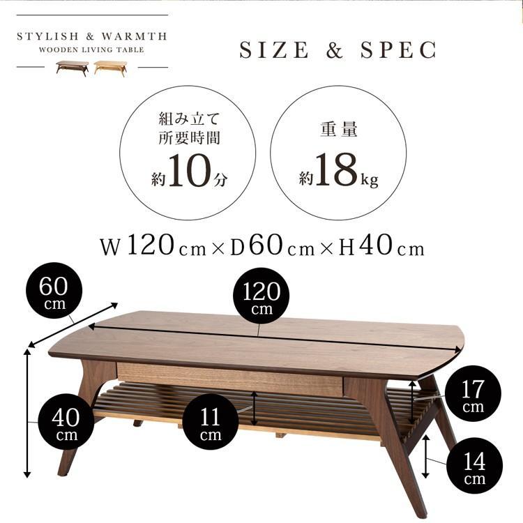 テーブル ローテーブル 引き出し 木製 おしゃれ 大きい センターテーブル 収納 リビングテーブル おしゃれ DLT-1200 アイリスプラザ sofort 12
