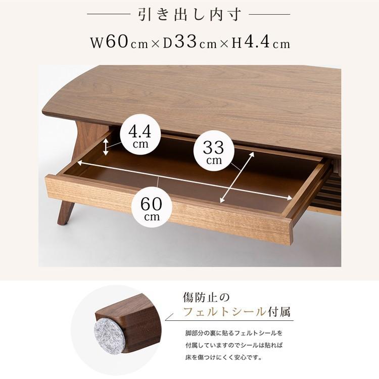 テーブル ローテーブル 引き出し 木製 おしゃれ 大きい センターテーブル 収納 リビングテーブル おしゃれ DLT-1200 アイリスプラザ sofort 13