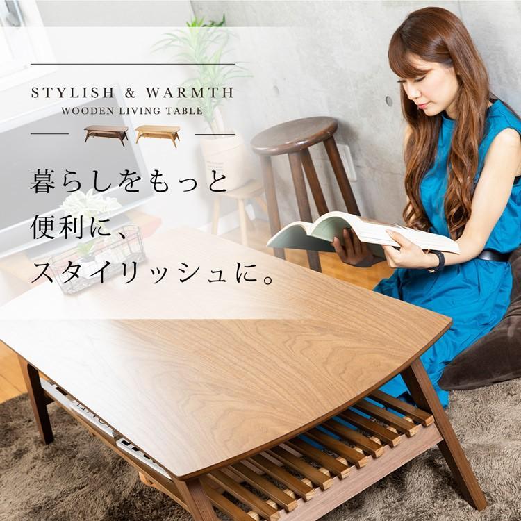 テーブル ローテーブル 引き出し 木製 おしゃれ 大きい センターテーブル 収納 リビングテーブル おしゃれ DLT-1200 アイリスプラザ sofort 14