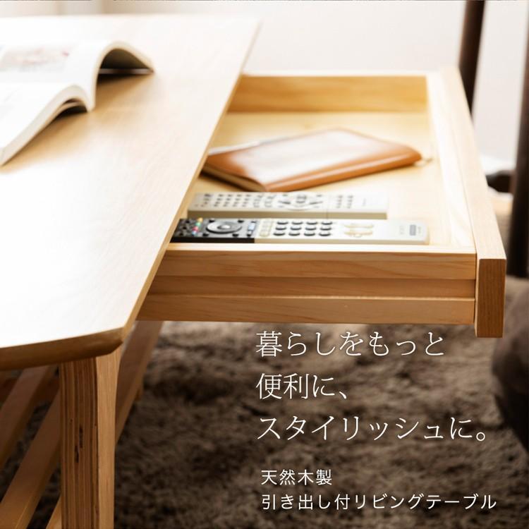 テーブル ローテーブル 引き出し 木製 おしゃれ 大きい センターテーブル 収納 リビングテーブル おしゃれ DLT-1200 アイリスプラザ sofort 03