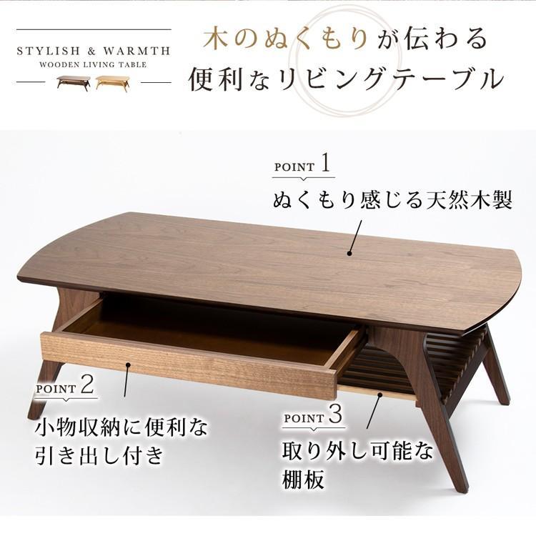 テーブル ローテーブル 引き出し 木製 おしゃれ 大きい センターテーブル 収納 リビングテーブル おしゃれ DLT-1200 アイリスプラザ sofort 05