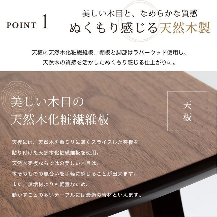 テーブル ローテーブル 引き出し 木製 おしゃれ 大きい センターテーブル 収納 リビングテーブル おしゃれ DLT-1200 アイリスプラザ sofort 06