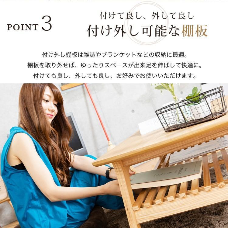 テーブル ローテーブル 引き出し 木製 おしゃれ 大きい センターテーブル 収納 リビングテーブル おしゃれ DLT-1200 アイリスプラザ sofort 09