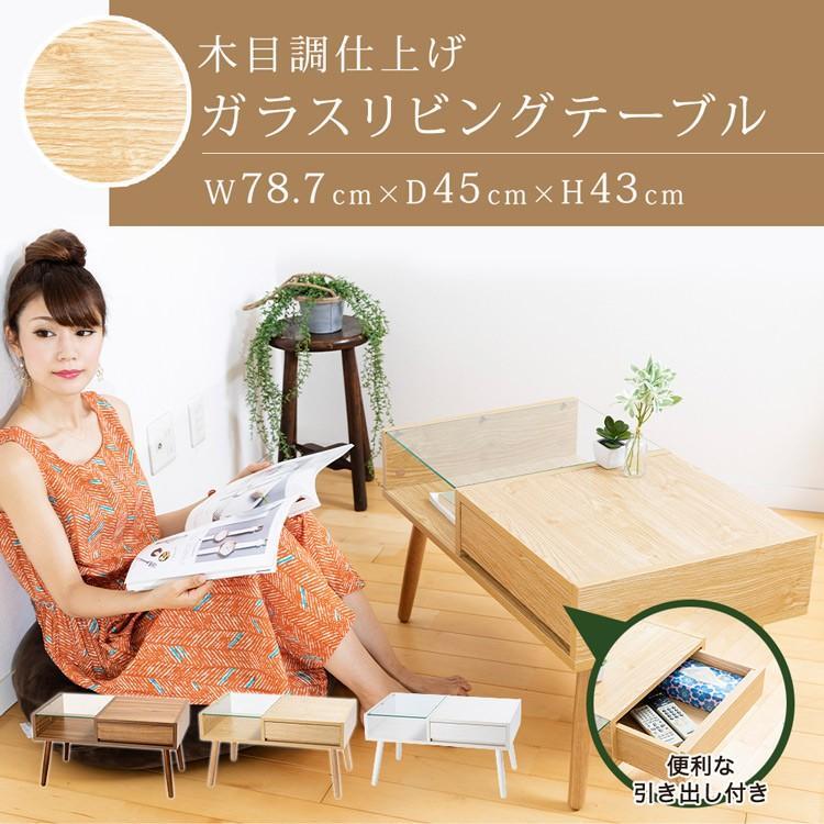 ローテーブル 引き出し 木製 収納 おしゃれ センターテーブル リビングテーブル ガラステーブル GLT-800|sofort|02