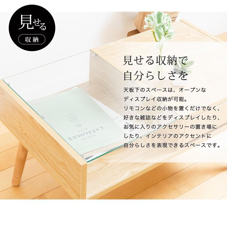ローテーブル 引き出し 木製 収納 おしゃれ センターテーブル リビングテーブル ガラステーブル GLT-800|sofort|12