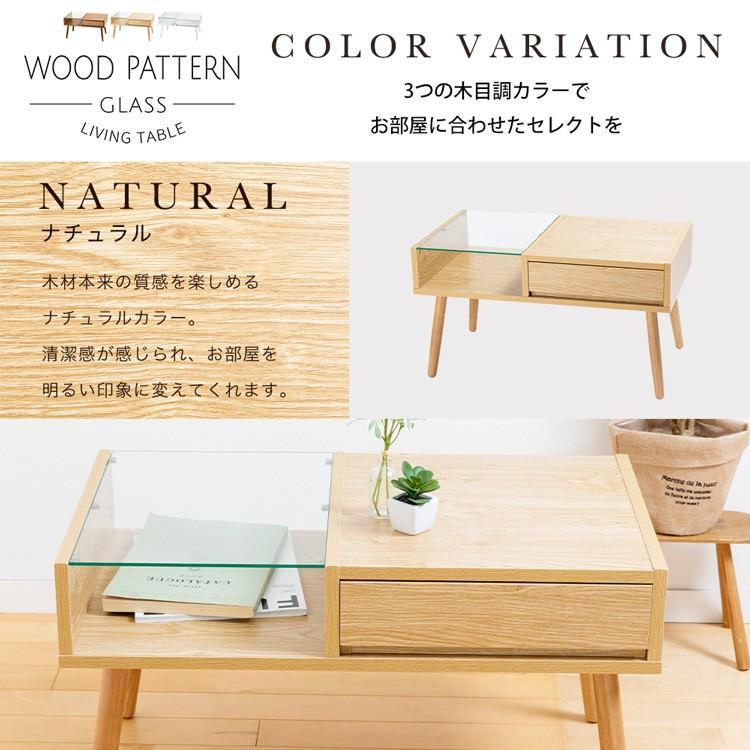 ローテーブル 引き出し 木製 収納 おしゃれ センターテーブル リビングテーブル ガラステーブル GLT-800|sofort|15
