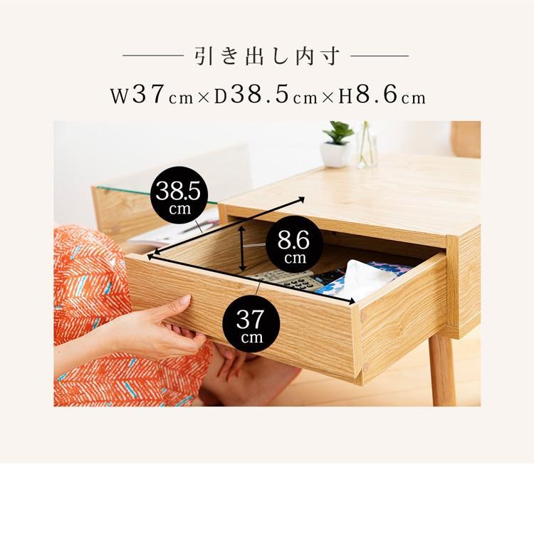 ローテーブル 引き出し 木製 収納 おしゃれ センターテーブル リビングテーブル ガラステーブル GLT-800|sofort|17