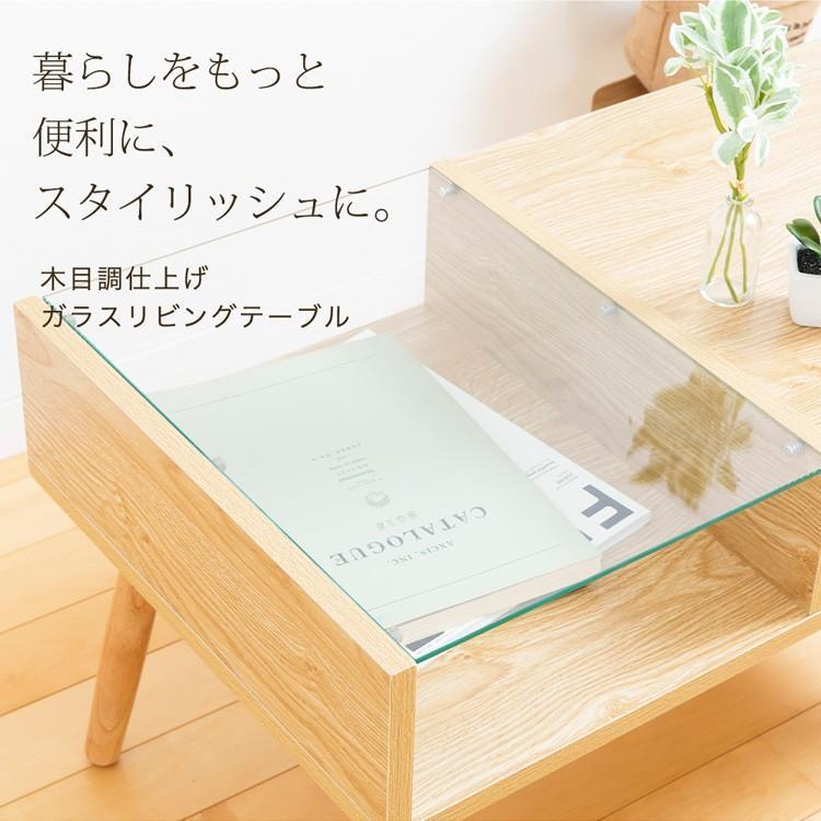 ローテーブル 引き出し 木製 収納 おしゃれ センターテーブル リビングテーブル ガラステーブル GLT-800|sofort|03